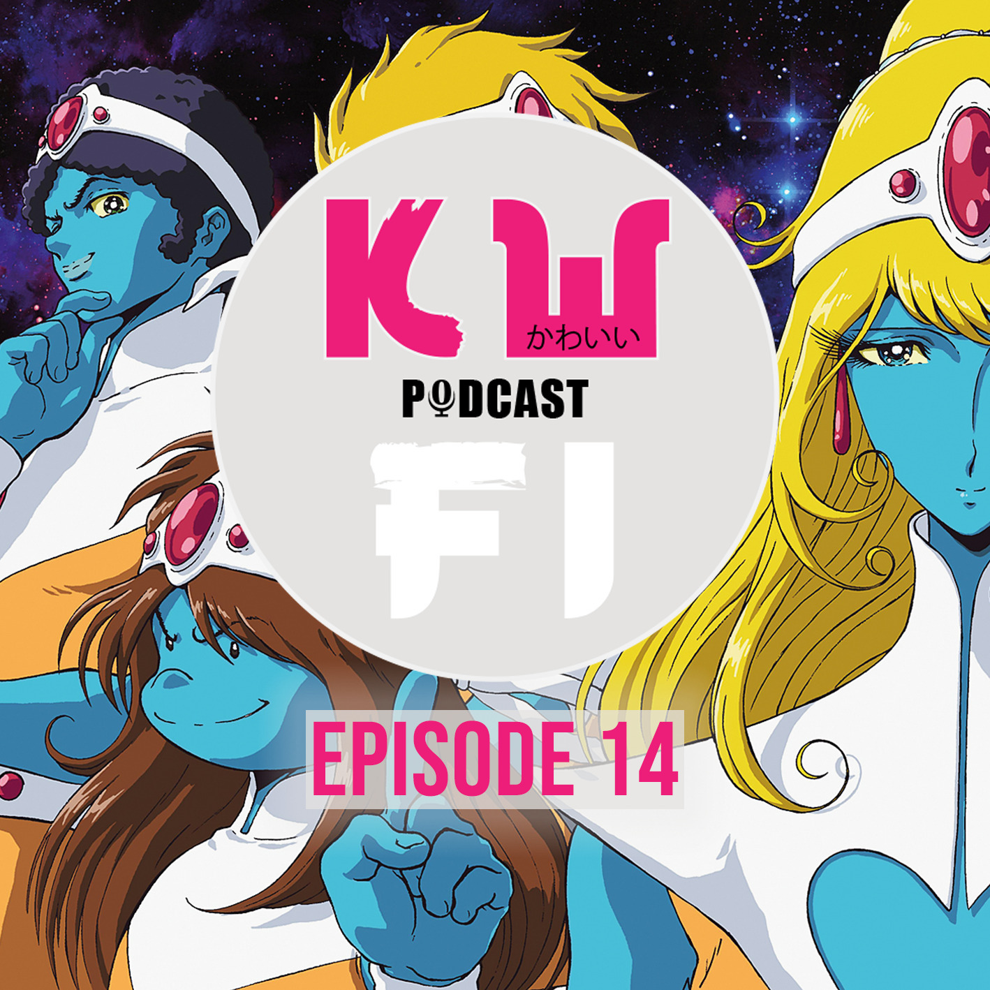 Episode 14: Anime & Music