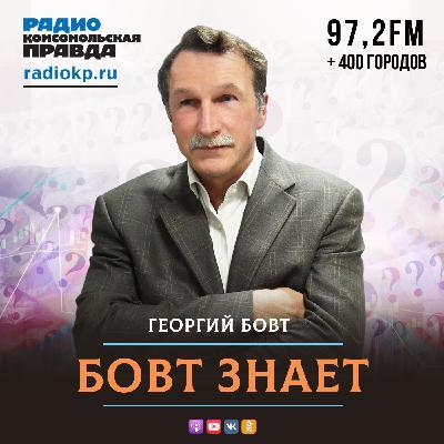 Георгий Бовт: Если бы все правила соблюдались, то казанский убийца не получил бы лицензию на оружие