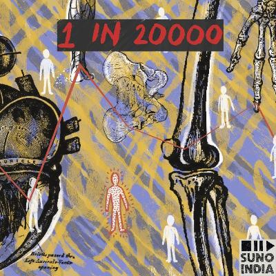 Introducing 1 in 20000