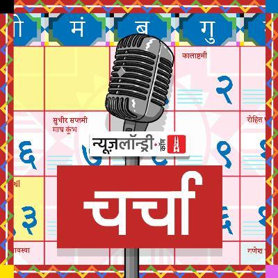 एनएल चर्चा 161: ममता बनर्जी का विपक्ष को पत्र और असम में ईवीएम विवाद