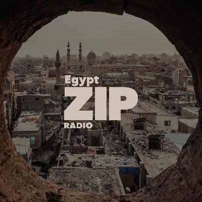 هشت – مصر
