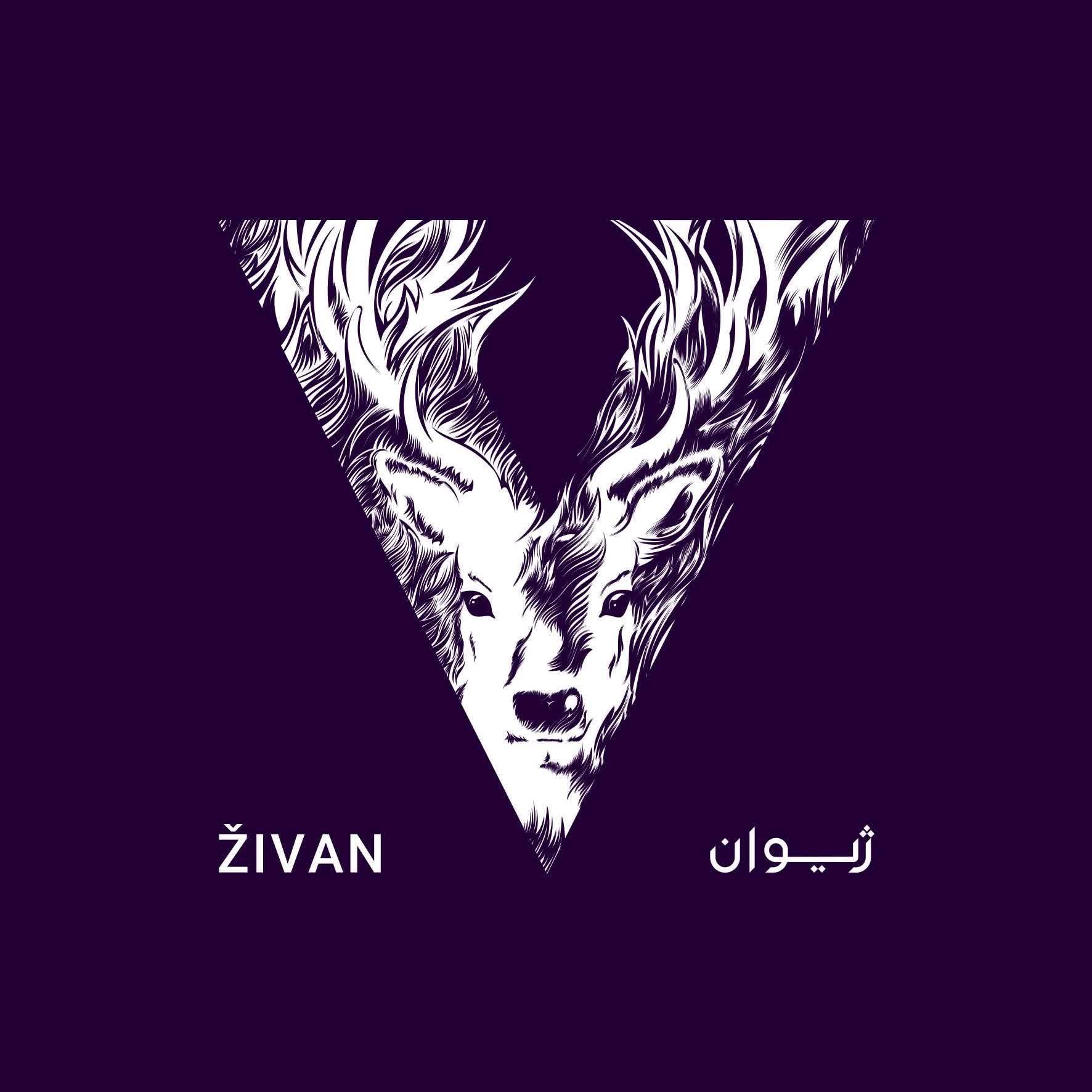 Zivan / ژیوان