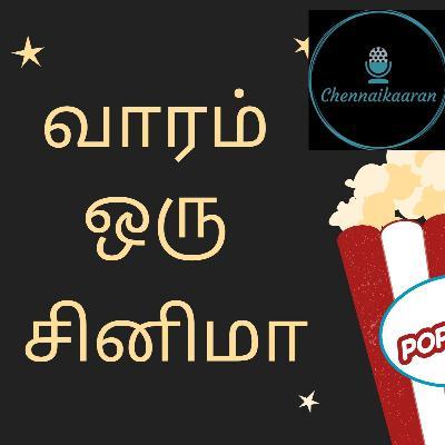 EP 4 - Vaaram Oru Cinema - Action Hero Biju (Malayalam)