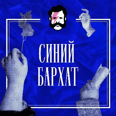 Полонез Егора Сенникова