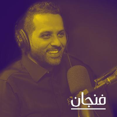 170: من المدرج، ياسر القحطاني