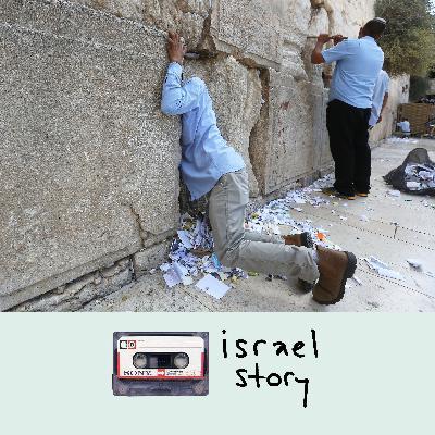 44: Dear God - A Rosh HaShanah Special