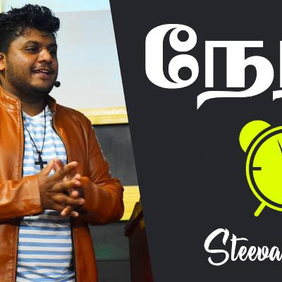 Neram | Pastor Steevan MJ | New Creation Church Sri Lanka | Tamil Christian message 2021