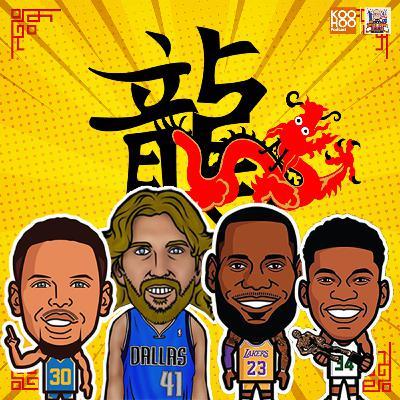 BCT - EP059 NBA's Alias ศาสตร์แห่งการตั้งชื่อ