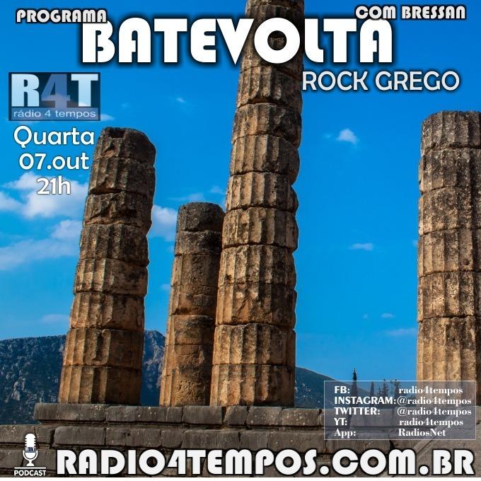 Rádio 4 Tempos - BateVolta 188:Rádio 4 Tempos