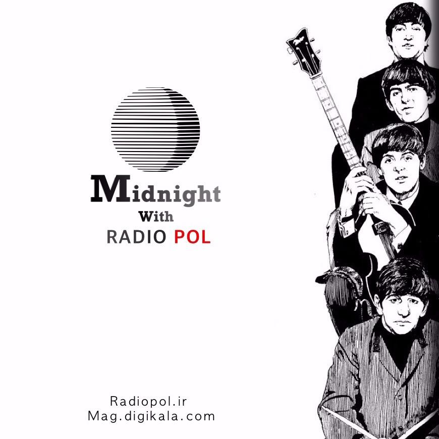 نیمه شب با رادیوپل | قسمت ۱۹ گروه بیتلز