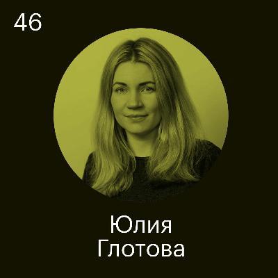 Юлия Глотова, Самокат: Хотим сделать так, чтобы магазины у дома и гипермаркеты стали не нужны