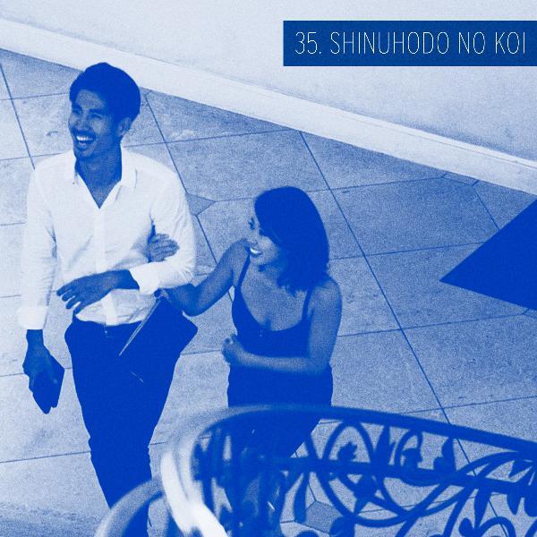 Shinuhodo No Koi