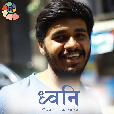 1.19 Socho - Season ka aakhri episode [Hindi]