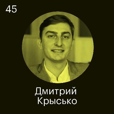 Дмитрий Крысько, RBK.money: HR-директор — это полноценный партнер бизнеса