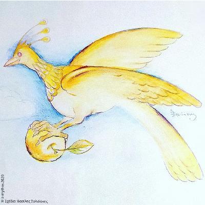 «Το χρυσό πουλί» Παραμύθι από τη Νορβηγία (4+)