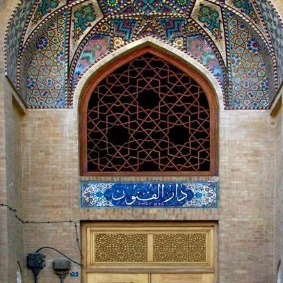 آیا علوم طبیعی در تمدن اسلامی سرچشمه گرفته از اسلام بود؟