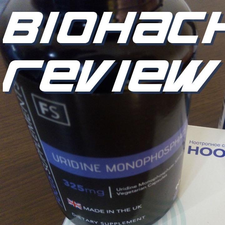 Uridine Monophosphate Biohacker Review