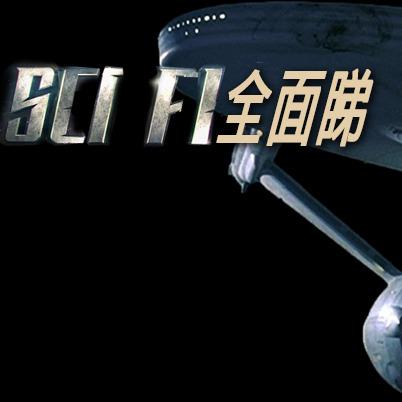 Scifi20210425G《最型幹部組合 幪面超人Zero-One Others 幪面超人滅亡迅雷》《票房排行榜》《SCIFI信箱》《不日上映預告》