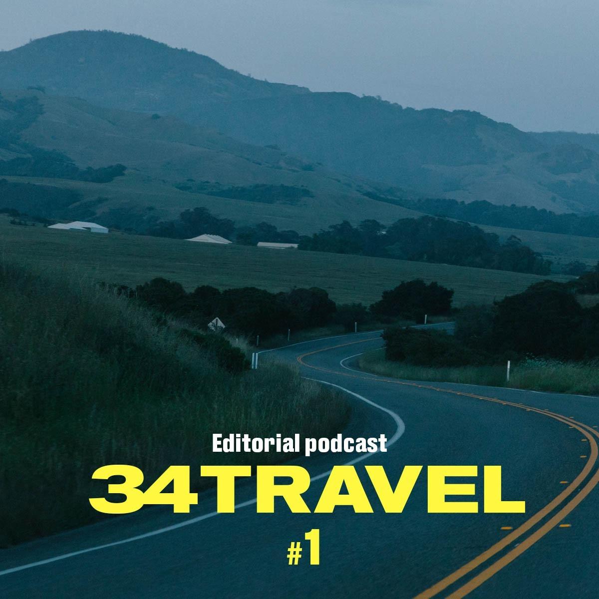 34travel Editorial #1: Как изменятся путешествия в будущем?