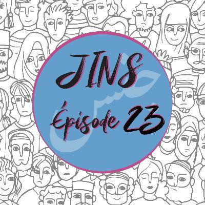 ÉP 23 : Jouir - avec Jüne Plã (Jouissance Club)
