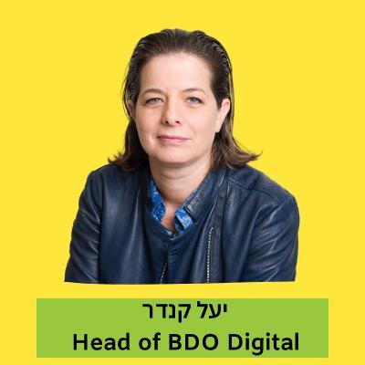 יעל קנדר, Head Of BDO Digital
