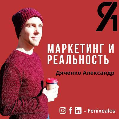 """78. """"Если веришь, значит сможешь!"""", - Дмитрий Чешев."""