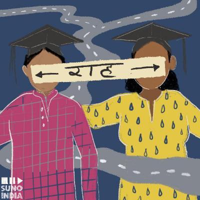 भारतीय शिक्षा और रोजगार क्षेत्र पर COVID-19 का प्रभाव (Impact of COVID-19 on Indian Education & Employment sector)