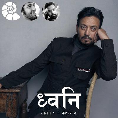 1.4 Socho - Irrfan with Naman & Shaurya [Hindi]