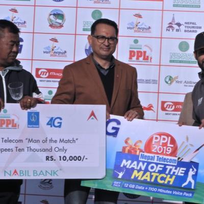 (पोखरा समाचार) Pokhara News: December 25, 2019