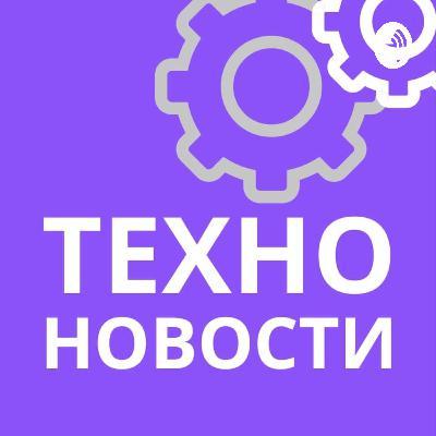 Техно новости   Выпуск 30   Евгений Громов