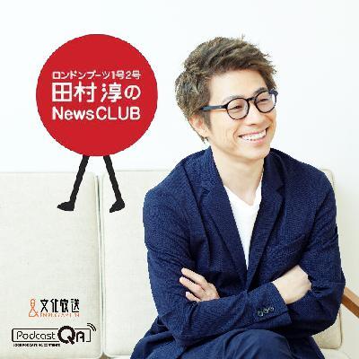 2021年5月1日 立川志らく(落語家)