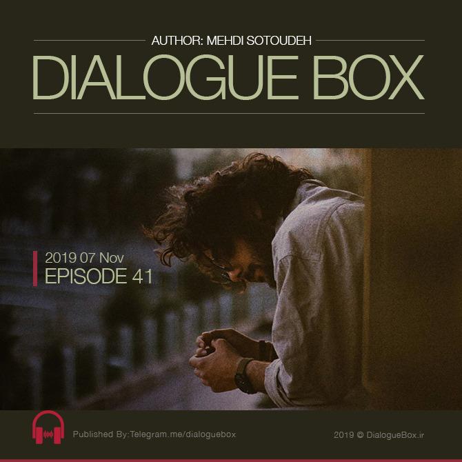 DialogueBox - Episode 41