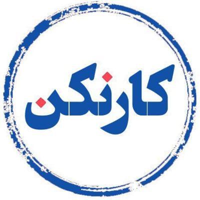 قسمت شانزدهم: گفتگو با متین لشکری، همبنیانگذار تور غذای ایرانی