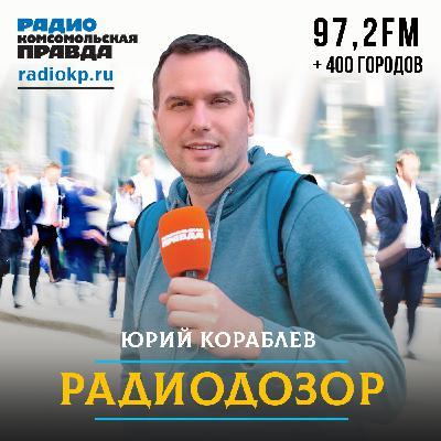 Как москвичи вспоминают прошлогодний карантин