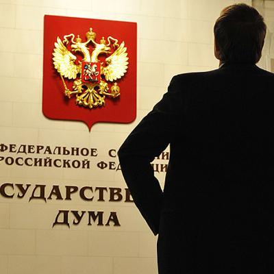 Есть ли шансы у российской оппозиции на выборах в Госдуму