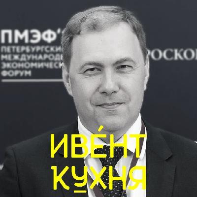 Андрей Амбарцумян / застройка выставочного стенда в новых условиях: малобюджетная эффективность
