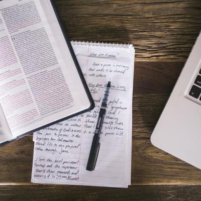 Bible Study Exercise: Inspiration