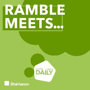 Ramble Meets... Jason Euell