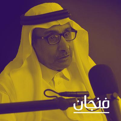 211: التاريخ السياسي لدول الخليج العربية