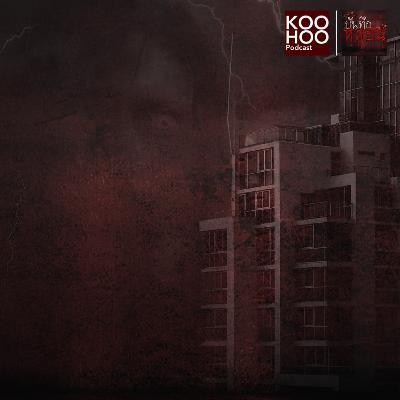 บันทึกหลอน - EP033 คอนโดหลอน
