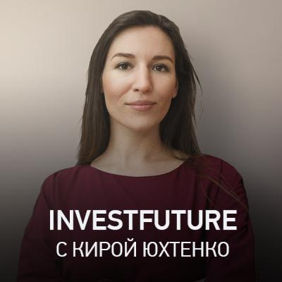 Radio Record InvestFuture (17-09-2021)