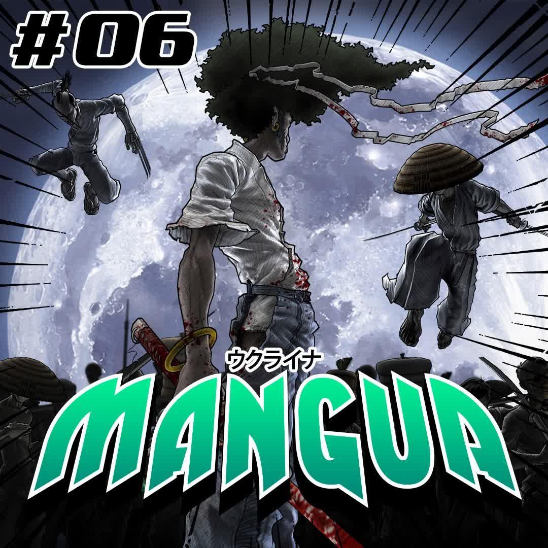 MANGUA 6.2: Детектор аніме для Тайлера Андерсона або чарівна сила супозиторій