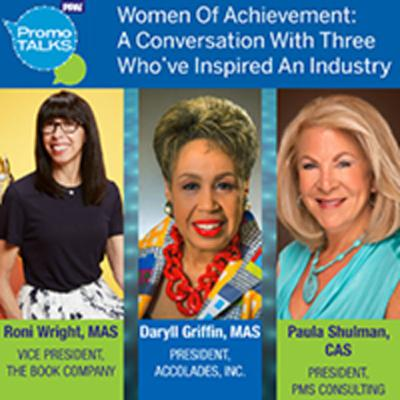 PPB Presents: Women of Achievement: A Conversation With Three Who've Inspired An Industry