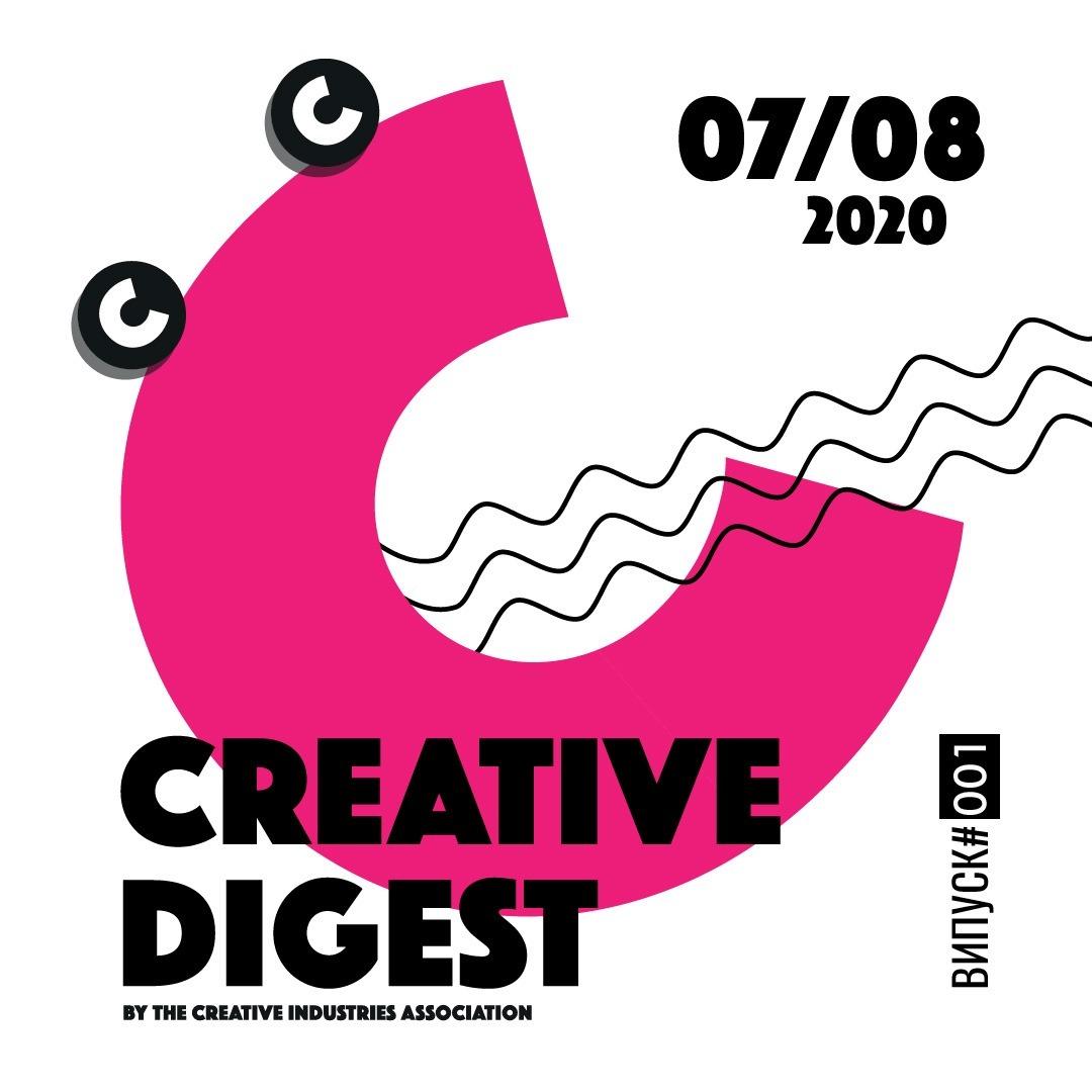 Creative Digest CIAU #001