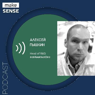 О разработке hardware-продуктов — этапы, сложности, сроки и стоимость с Алексеем Пышкиным