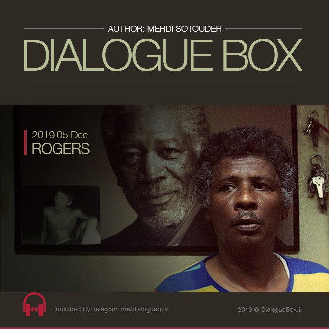 DialogueBox - Rogers