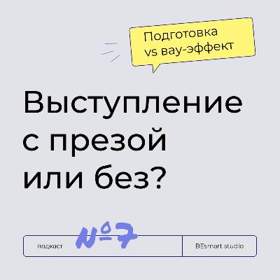Александр Сычев [Presium Education]: А можно обойтись без презентации?