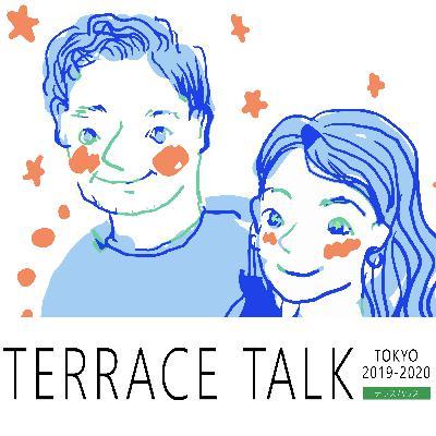 Girlfight - Terrace Talk Episode 9