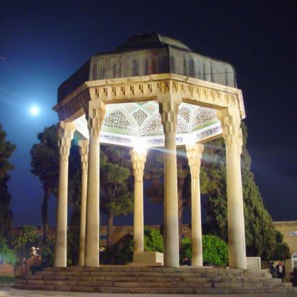 الا يا ايها الساقي ادر کاسا و ناولها - حافظ شیرازی