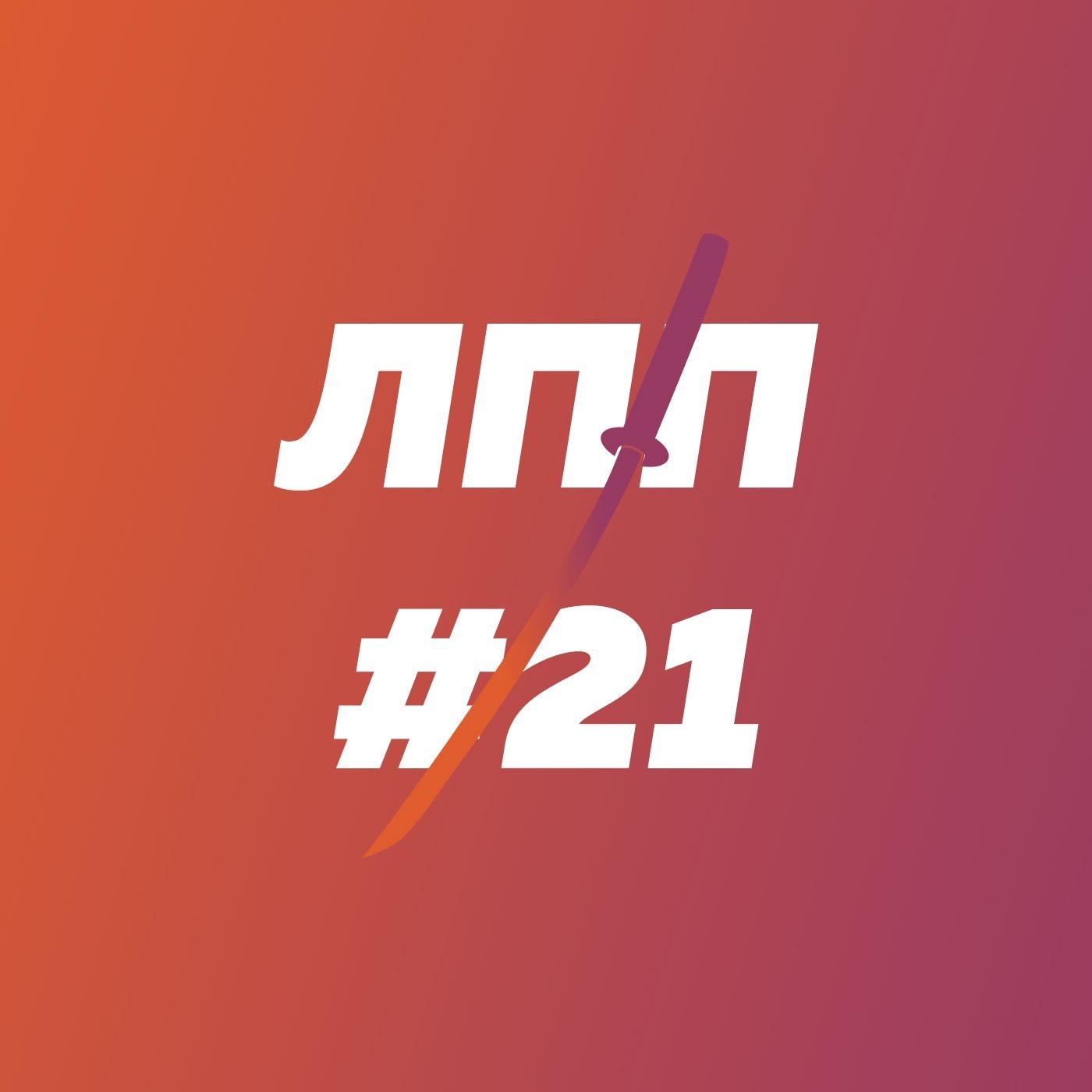 Музыка, Хабаровск, Парки, Скверы и Аллеи